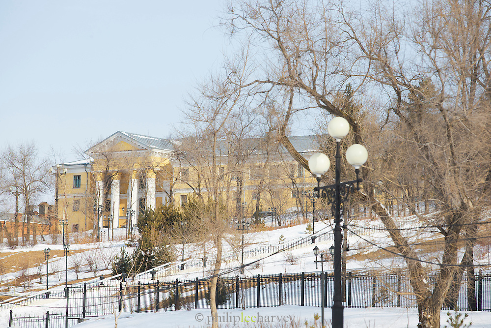 Civic building in the town of Khabarovsk. Siberia, Russia