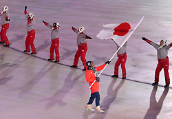 Japan flag-bearer Noriaki Kasai during the Opening Ceremony of the PyeongChang 2018 Winter Olympic Games at the PyeongChang Olympic Stadium in South Korea. PRESS ASSOCIATION Photo. Picture date: Friday February 9, 2018. See PA story OLYMPICS Ceremony. Photo credit should read: David Davies/PA Wire. RESTRICTIONS: Editorial use only. No commercial use