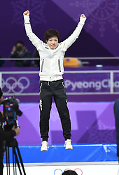PYEONGCHANG, Feb. 18, 2018  Japan's Nao Kodaira celebrates during venue ceremony of ladies' 500m final of speed skating at the 2018 PyeongChang Winter Olympic Games at Gangneung Oval, Gangneung, South Korea, Feb. 18,  2018. Nao Kodaira claimed champion in a time of 36.94 and set a new Olympic record. (Credit Image: © Wang Song/Xinhua via ZUMA Wire)