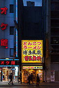Japanese male office workers or salaryman in the evening in a Kanda street, Tokyo, Japan. Monday April 1st 2019