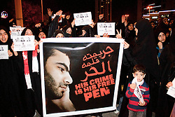 © under license to London News Pictures. 20/02/2011. Demonstrators gather at Pearl Roundabout in Manama, Bahrain late at night (19/02/2011) in protest against the Royal Family's rule. Photo credit should read Michael Graae/London News Pictures