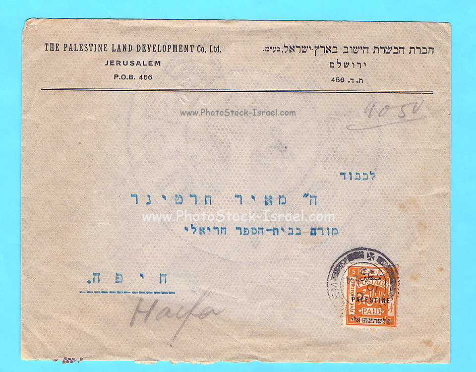 A used envelope with an Egyptian Expeditionary Force in Palestine (EEF) stamp from 1922 posted from Jerusalem to Haifa