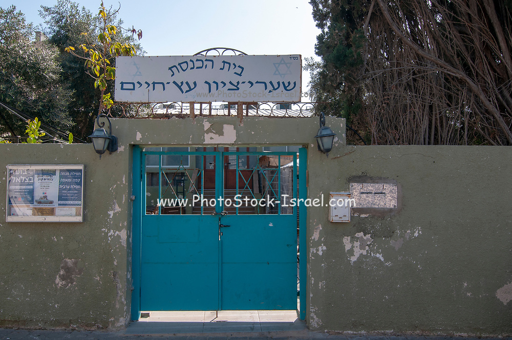 Israel, Tel Aviv, The Shaarei Tzion (Gates of Zion) synagogue in Neve Tzedek, established 1887 and was the first Jewish settlement outside of Jaffa. In 1909 Neve Tzedek neighbourhood was incorporated into Tel Aviv