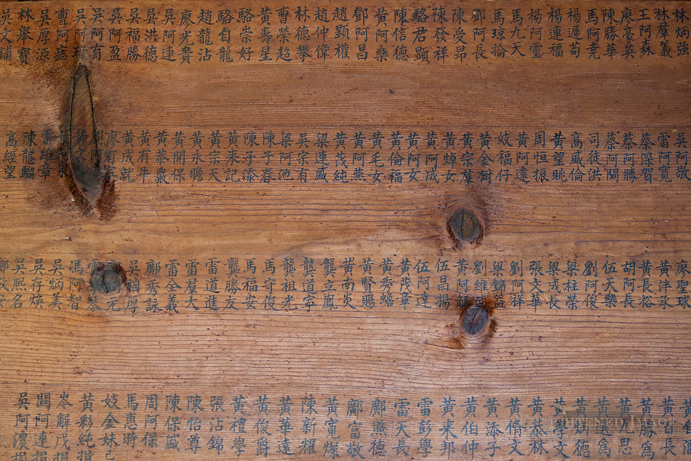 Redwood plank with names, Joss House, Chinese Taoist Temple, Weaverville, California