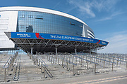 Outside the Minsk Arena, the stadium for gymnastics, during the Minks 2019 European Games on the 21st June 2019 in Minsk in Belarus