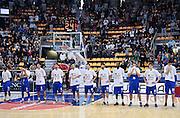 DESCRIZIONE : Bologna LNP A2 2015-16 Eternedile Bologna De Longhi Treviso<br /> GIOCATORE : <br /> CATEGORIA : PreGame<br /> SQUADRA : De Longhi Treviso<br /> EVENTO : Campionato LNP A2 2015-2016<br /> GARA : Eternedile Bologna De Longhi Treviso<br /> DATA : 15/11/2015<br /> SPORT : Pallacanestro <br /> AUTORE : Agenzia Ciamillo-Castoria/A.Giberti<br /> Galleria : LNP A2 2015-2016<br /> Fotonotizia : Bologna LNP A2 2015-16 Eternedile Bologna De Longhi Treviso