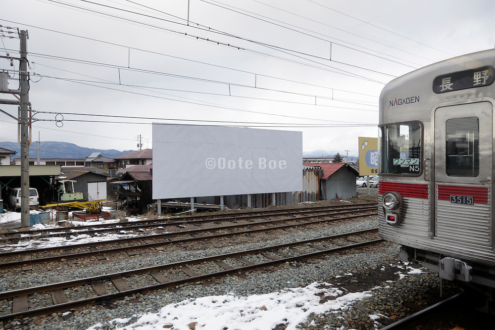 passenger wagon train in Nagano prefecture Japan