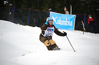 CANADA POST FREESTYLE GRAND PRIX, FIS WORLD CUP, CYPRESS MOUNTAIN, VANCOUVER, BRITISH COLUMBIA, CANADA - Ladies Moguls , Chloe Dufour-Lapointe (CAN): Photo by Peter Llewellyn