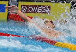 17th FINA World Championships in Budapest, Hungary, on July 29, 2017. Photo by Giuliano Bevilacqua/ABACAPRESS.COM