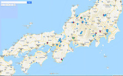 Google map of Japan marked with our destinations visited in 2018 October 10 - November 8.