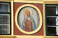 Fresco on the Old Town Hall, K?szeg Hungary