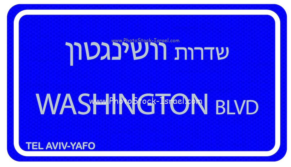 Street sign series. Streets in Tel Aviv, Israel in English and Hebrew Washington Boulevard