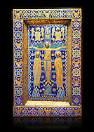Medieval enamelled panel depicting the Crucifixion, end of 12th cent from Limoges, enamel on gold. AD. Inv OA 7285, The Louvre Museum, Paris.