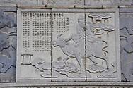 "Qingniu Dongtian ""Green Buffalo Cave Heaven"" Taoist Temple, Taibaishan nature reserve, Shaanxi, China"