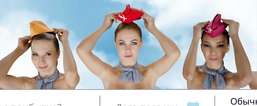 """August 7, 2017 - inconnu - A travel company in Kazakhstan is defending an advertising campaign featuring models posing as naked flight attendants.The message is that the brand's services add nothing to the price of a plane ticket.It beings with a close up of female faces looking at the camera wearing cab in-crew style hats and cravats.As the camera pulls way , there is a banner running across the centre of the screen, hiding their breasts, showing holiday offers.As it pulls away even further the women take off their hats and can be seen using them to hide their private parts.The ad was posted by the community of social media sites such as Facebook and YouTube where it met with complaints Chocotravel ticketing service director Nikolay Mazensev said the ad was """"bold and outrageous and we did not mean to offend,"""" according to Britain's BBC.But Mazensev added: """"It shows no less than you'd see on the beach or by the pool. Do you attack girls in short skirts or swimsuits?""""A spokesman for parent company Chocofamily insisted:"""" """"There's definitely no sexism. """"Opinions were divided, but attention was made to the problem of high ticket prices.""""Others disagreed with that. A day after publishing the female flight attendants video, Chocotravel issued a naked male version.Critics pointed out the men were dressed as pilots, reinforcing other gender stereotypes. # PUBLICITE SEXISTE D'UNE COMPAGNIE AERIENNE KAZAKH (Credit Image: © Visual via ZUMA Press)"""