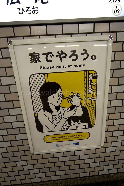Warning sign on Tokyo Metro - Do your make up at home! From my experience of the crowds rush hour Tokyo, anyone who can do make up on the train deserves an award!..