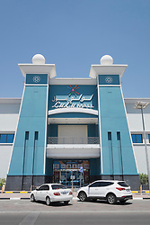LuLu supermarket and shopping mall in Fujairah United Arab Emirates