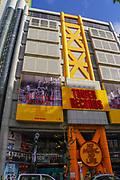 Exterior of Tower Records Shibuya, Shibuya-Ku, Tokyo, Japan