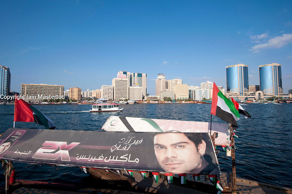 View of Abra water taxi and The Creek in Old Dubai in United Arab Emirates