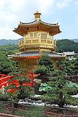 Nan Lian Garden/Chi Lin Nunnery