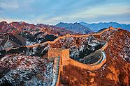 Unesco Heritage / Patrimoine mondial