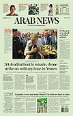 August 30, 2021 - ASIA-PACIFIC: Front-page: Today's Newspapers In Asia-Pacific