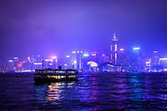Hong Kong Series: Star Ferry