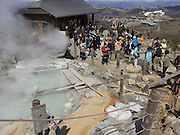 boiling volcano water in the Hakone Kanagawa nature reservation