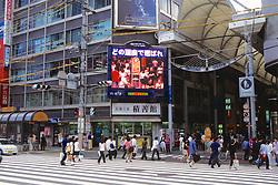 Hiroshima Scenics