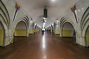 A general view of the Republic Square metro station in Armenia's capital city Yerevan on Friday, Jan 29, 2021. Yerevan metro has one line and operates 10 stations. The frequency of the trains during the busy hours is every five minutes, and the other hours, 15 minutes. (Photo/ Vudi Xhymshiti)