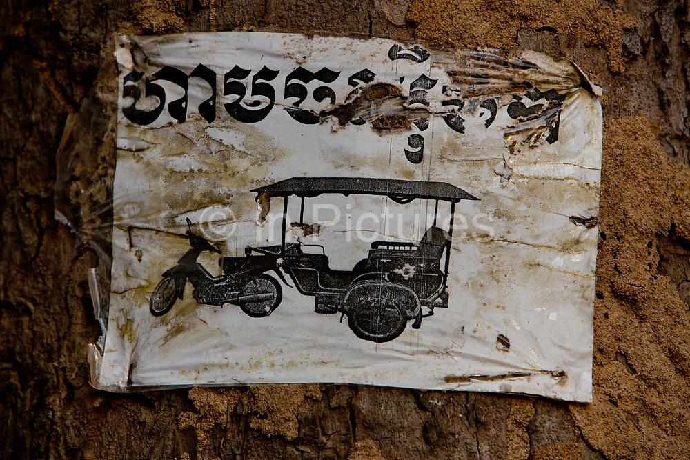 Tuk Tuk taxi rank sign, Angkor temple complex