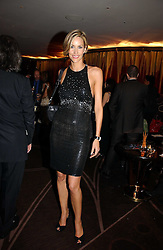 LISA BUTCHER at a party following the premier of Blood Diamonds hosted by Amnesty at The Dorchester, Park Lane, London on 23rd January 2007.<br />