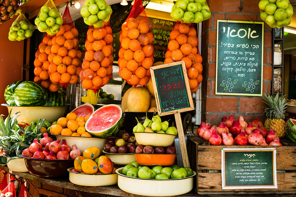 Fresh fruit are on display at Tamara, a fresh fruit juice bar in Tel Aviv's Tzafon Yashan neighborhood