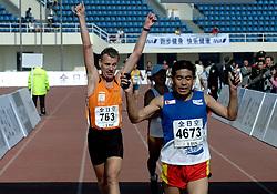21-10-2007 ATLETIEK: ANA BEIJING MARATHON: BEIJING CHINA<br /> De Beijing Olympic Marathon Experience georganiseerd door NOC NSF en ATP is een groot succes geworden / 763<br /> ©2007-WWW.FOTOHOOGENDOORN.NL