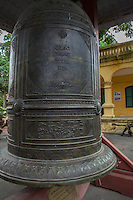 The Millennium Bell at the Hanoi Citadel<br /> is large bell commemorating the first millennium of the city of Hanoi.<br /> The citadel was the original site of Hanoi, believed to have first been constructed 1010.  The area in which the citidel is located was the seat of the national government and the seat of imperial power of Vietnam. The Millennium Bell was dedicated in the year 2010, the 1000th anniversary of the founding of Hanoi.  The bell weighs 3500 kilos and 3 is three meters tall.