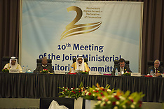 10th OPEC and non-OPEC Joint Ministerial Monitoring Committee - Algiers 23 Sep 2018