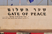 Israel, Ben-Gurion international Airport, Gate of Peace