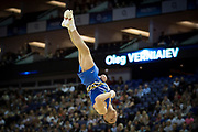 Oleg Verniaiev of the Ukraine (UKR) during his Floor routine at the iPro Sport World Cup of Gymnastics 2017 at the O2 Arena, London, United Kingdom on 8 April 2017. Photo by Martin Cole.