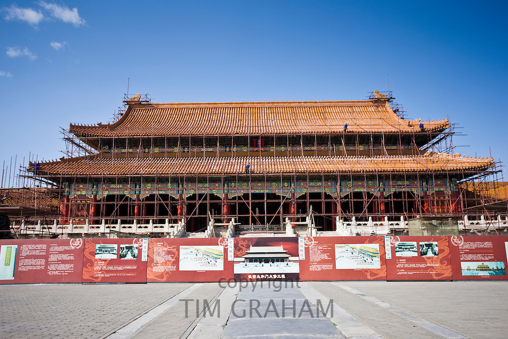 Renovation work on the Gate of Supreme Harmony in the Forbidden City, Beijing, China