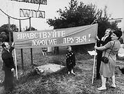 Powitanie delegacji konsomołu ZSRR. Początek lat 80. XX wieku, Brzesko