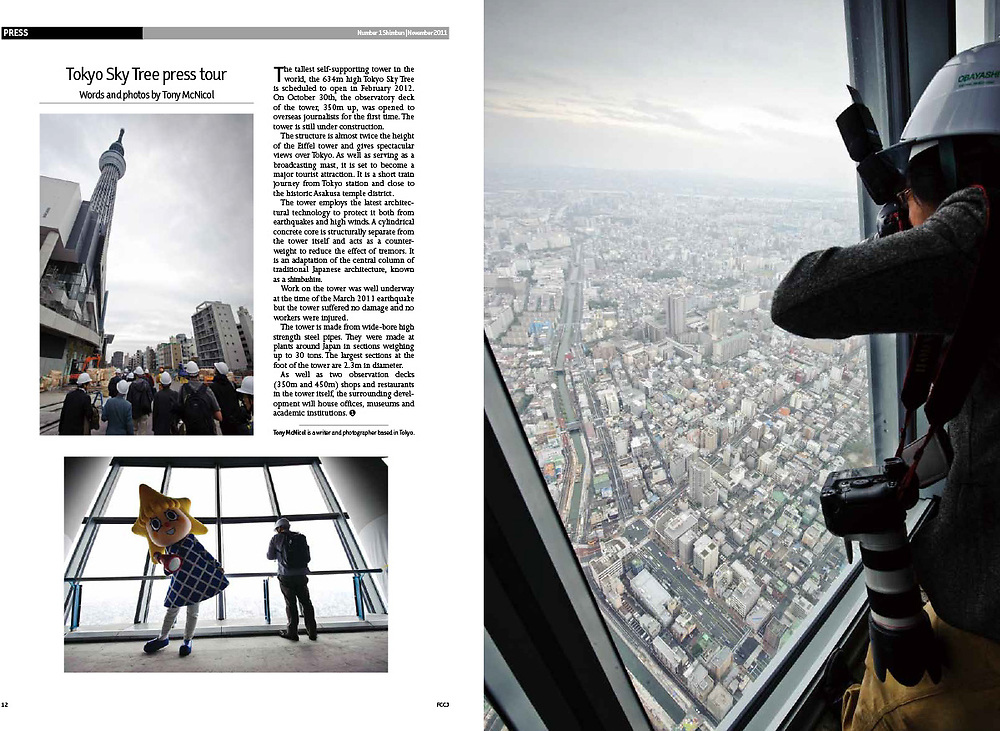 Tokyo Sky Tree. For the magazine of the Foreign Correspondents Club of Japan. November 2011.