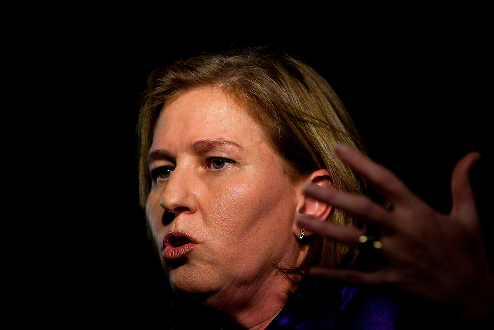 Israel's opposition leader, Tzipi Livni, delivers a speech during the annual Israel Conference for Medicine held in Jerusalem on August 3, 2010.