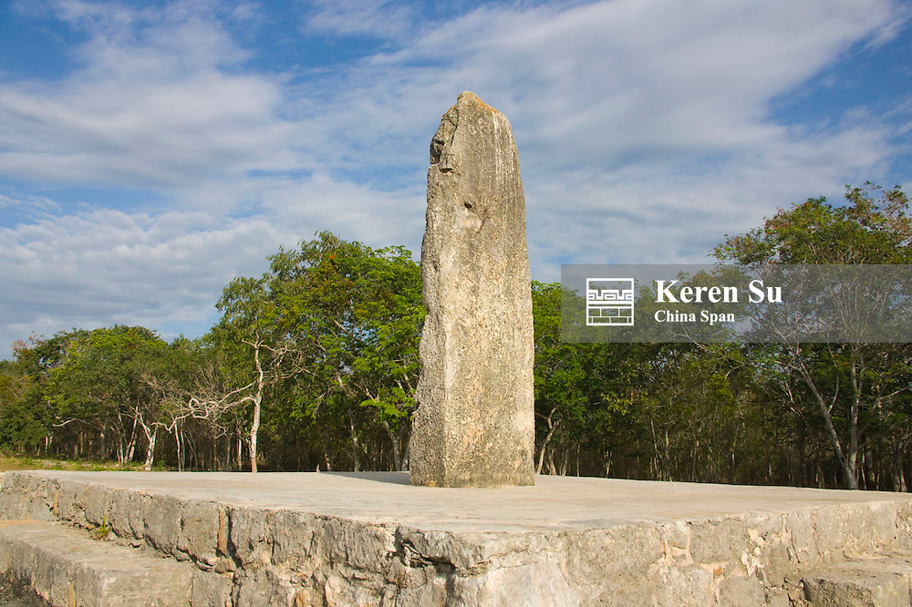 Dzibilchaltun, Mayan ruins near Merida, Yucatan State, Mexico