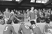 12.09.1971 Hurling Under 21 Final Cork Vs Wexford..Cork.7-8.WexFord.1-11..Cork - Winners