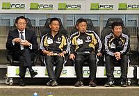 Fotball<br /> Japan v England<br /> 30.05.2010<br /> Graz Østerrike<br /> Foto: Gepa/Digitalsport<br /> NORWAY ONLY<br /> <br /> FIFA Weltmeisterschaft 2010 in Suedafrika, Vorberichte, IFCS Trainingslager, Vorbereitung, Vorbereitungsspiel, Freundschaftsspiel, Laenderspiel, Japan vs England. <br /> <br /> Bild zeigt Teamchef Takeshi Okada (JPN) und Betreue