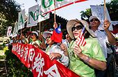 Taiwanese President Tsai Ing-wen visits Ronald Reagan Presidential Library