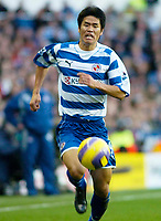 Photo: Gareth Davies.<br />Reading v Bolton Wanderers. The Barclays Premiership. 02/12/2006.<br />Reading's Seol Ki-Hyeon in action.
