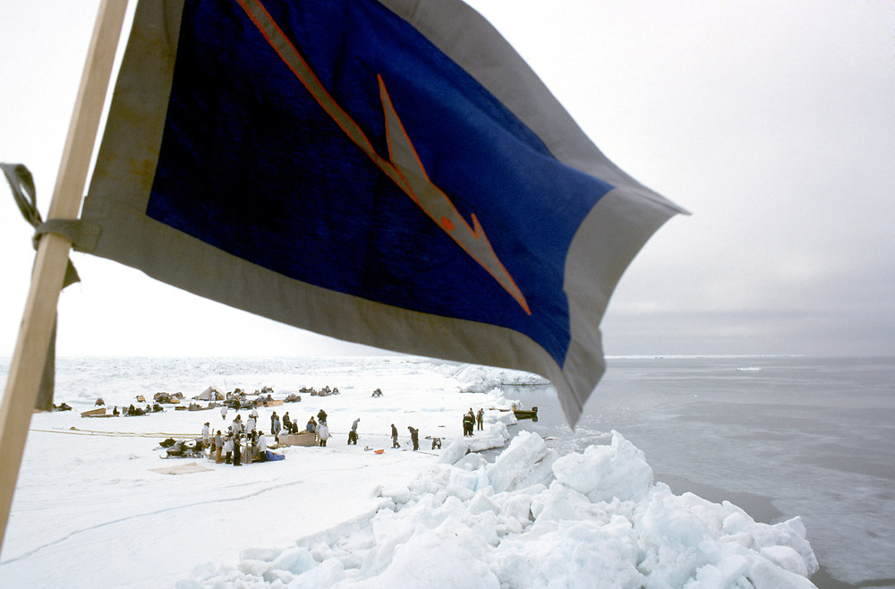 Whaling crew flag from one of the crews hunting out of Barrow, Alaska