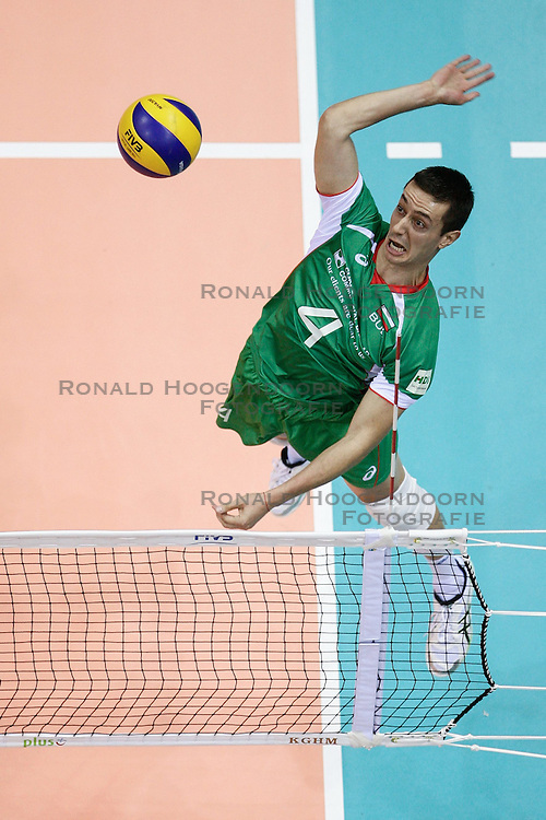 07.09.2014, Ergo Arena, Danzig, POL, FIVB WM, Russland vs Bulgarien, Gruppe C, im Bild martin bozhilov // during the FIVB Volleyball Men's World Championships Pool C Match beween Russia and Bulgaria at the Ergo Arena in Danzig, Poland on 2014/09/07. <br /> <br /> ***NETHERLANDS ONLY***