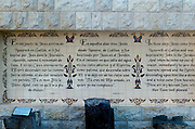 Israel, Yardenit Baptising site A quote from the gospel by Mark telling of the baptising of Jesus Christ by John the Baptist